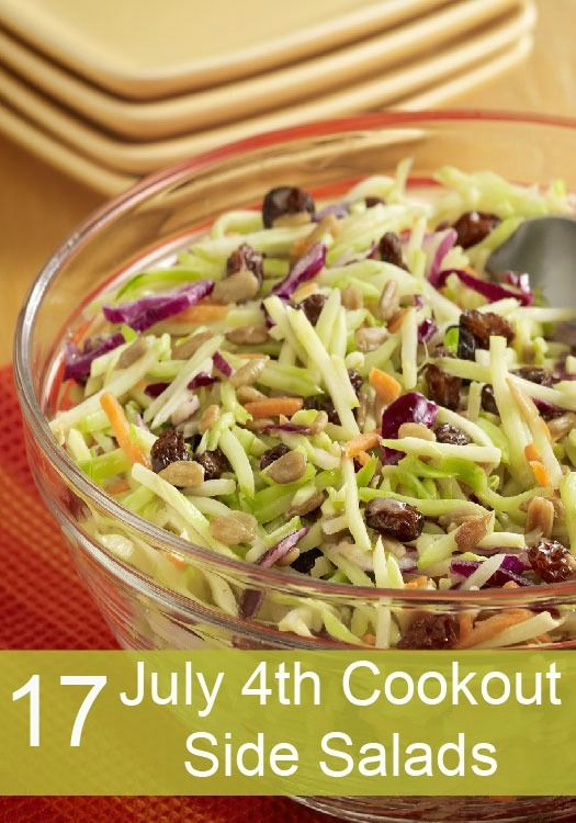 july 4th dinner recipes