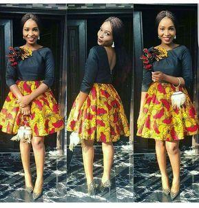 Modern African Dress Styles African Dresses Styles Latest African Dresses 2017 Beautiful African Dresses L African Attire African Fashion Dresses African Dress