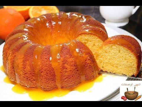 اطيب كيكة برتقال ممكن تعملوها كيكة هشة وبسيطة مع صوص البرتقال الرائع Youtube Party Desserts Recipes Food