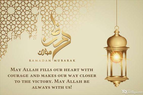 Selamat menunaikan ibadah puasa Ramadhan 2021
