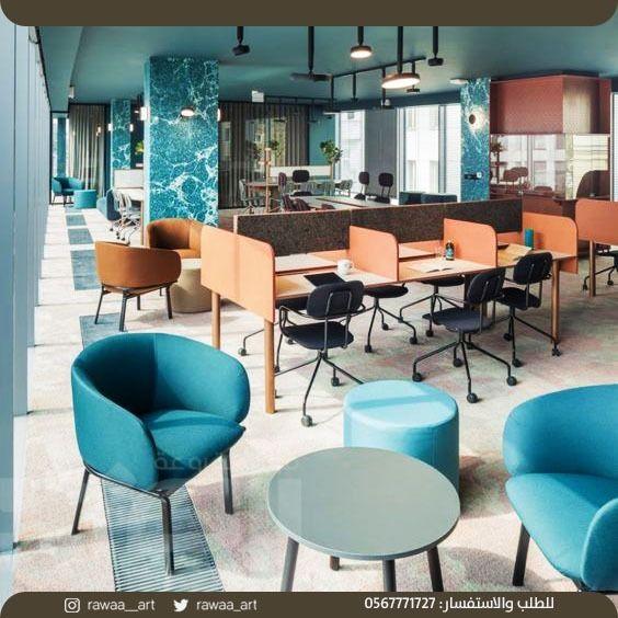 أفضل شركة لتصميم المكاتب 2019 بالرياض Dining Chairs Home Decor Furniture