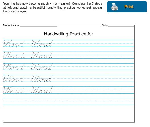 D Nealian Handwriting Worksheet Maker – Handwriting Worksheet Maker for Kindergarten