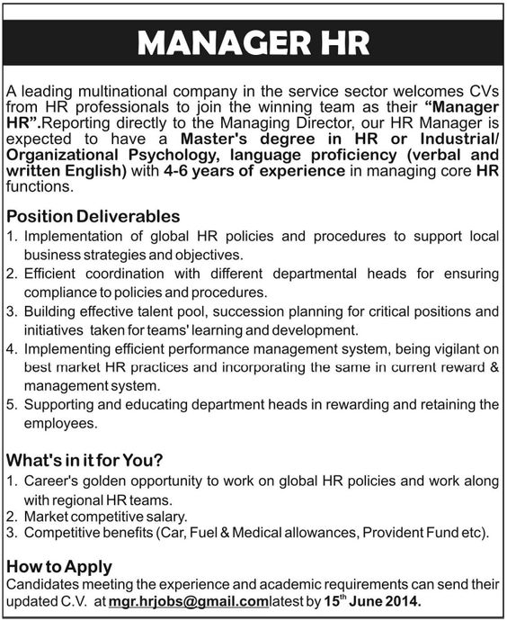 A Well Know Multinational Company Has Announced The Post Vacancy