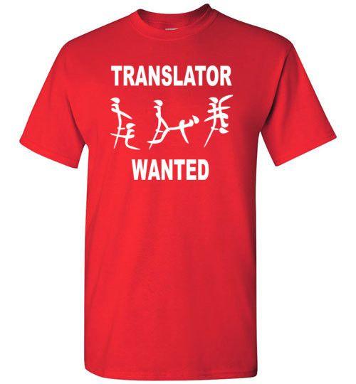 Translator Wanted Shirt