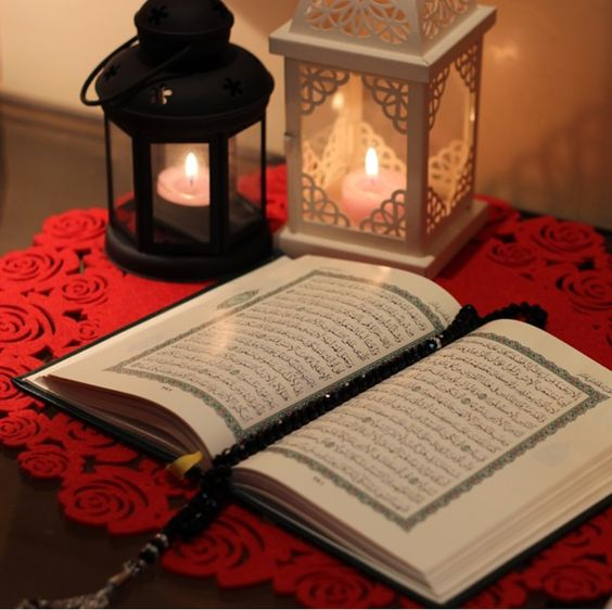 Ramadan Ramadan Svyashennyj Koran Koran