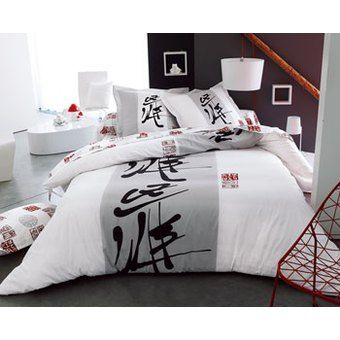 housse de couette asiatique d co ambiance asiatique. Black Bedroom Furniture Sets. Home Design Ideas