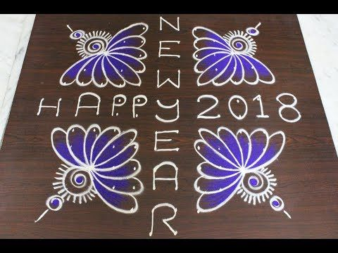 New Year 2018 Rangoli Designs With Dots New Year Kolam Designs With Flowers Muggulu Designs Yo New Year Rangoli Rangoli Designs With Dots Kolam Designs