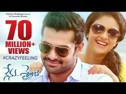 Crazy Feeling Full Video Song | Nenu Sailaja Telugu Movie