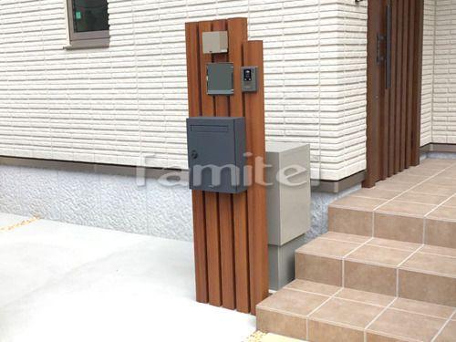 門柱 木製調デザインアルミ角柱 プランパーツ 角材 門柱 木製 玄関 門柱 玄関ドア おしゃれ