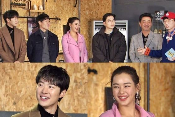 """""""Running Man"""" Teases Epic Name-Tag Battle Featuring Gong Myung, Honey Lee, And More"""