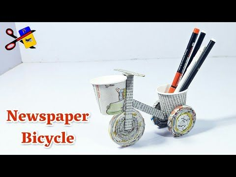 Best Out Of Waste Newspaper Craft Diy Art And Craft Newspaper