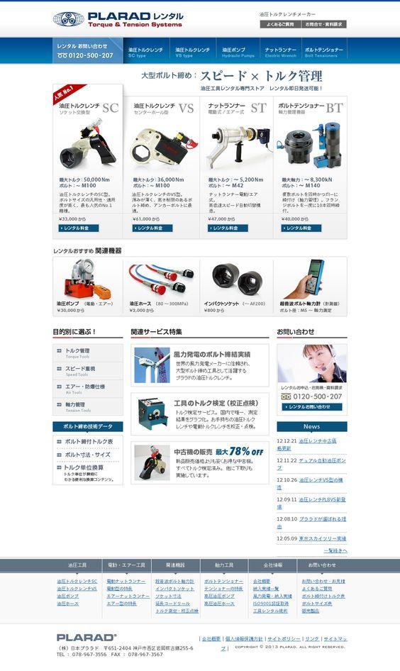 Website 'http://www.plarad-rent.net/' snapped on Snapito!