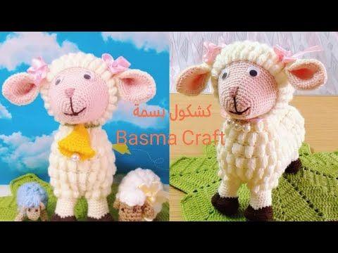 اميجرومي خروف العيد الجزء3 جسم الخروف Crochet Amigurumi Sheep Youtube Teddy Teddy Bear Animals
