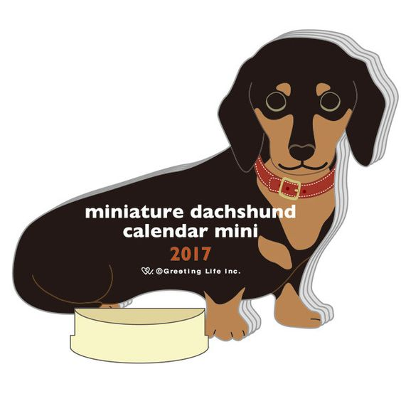 Greeting Life ANIMAL DIECUT CALENDAR MINI Miniature Dachshund C-902-ET