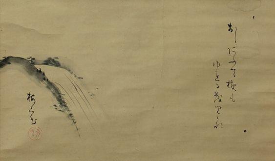 ~ Japanische Maler 1750 bis 1799 ~