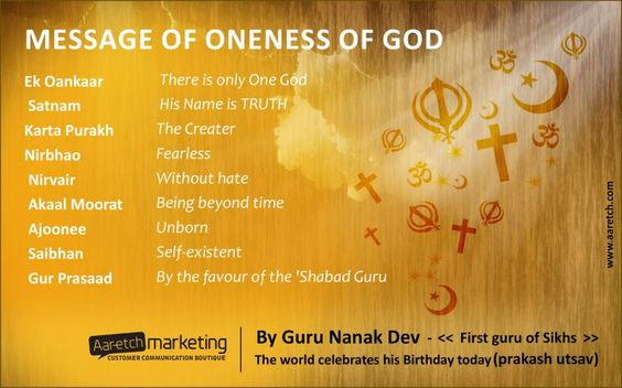 creative for design of guru nanak dev ji birthday message of  creative for design of guru nanak dev ji birthday message of oneness of god ecards birthday messages