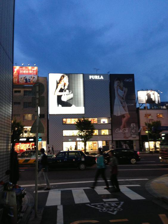 Tokyo's twilight.
