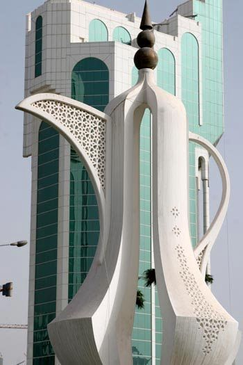 Design building architecture and twin towers on pinterest for Architectural design company in qatar