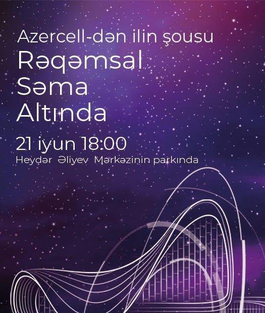 Azercell Dən Mohtəsəm Rəqəmsal Sou Frame Az Movie Posters Lockscreen Movies