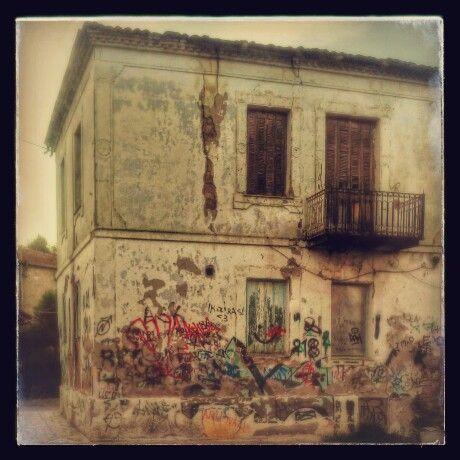 Παλιό σπίτι Τρίκαλα-Βαρούσι