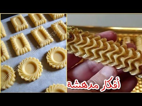 كوني اميرة افكارجديد وأشكال حلويات فخمة Be Princess With New Ideas Luxurious Sweets Youtube In 2021 Food Waffles Breakfast