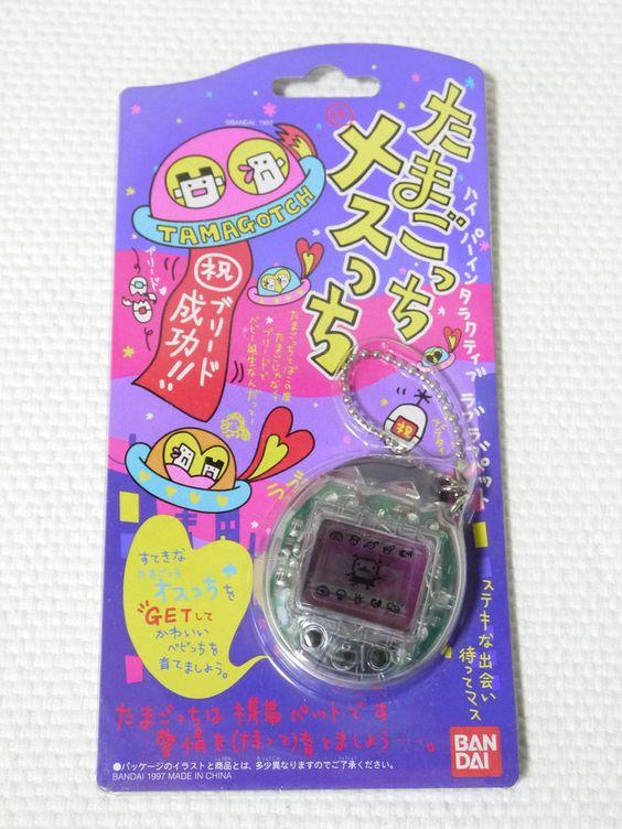 NEW Bandai  Mesutchi Tamagotchi Clear Skeleton ver. 1997 Japan Original
