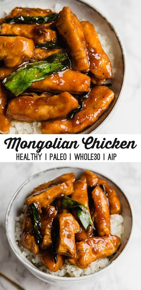 Paleo Mongolian Chicken (Whole30, AIP)