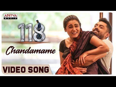 Song Chandamame Movie 118 Starring Nandamuri Kalyan Ram Shalini Pandey Lyrics Ram Anjaneyalu Music Shekhar Chandra Singe In 2021 Movie Songs Songs Dj Remix Songs