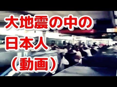 た 海外 から 日本 見