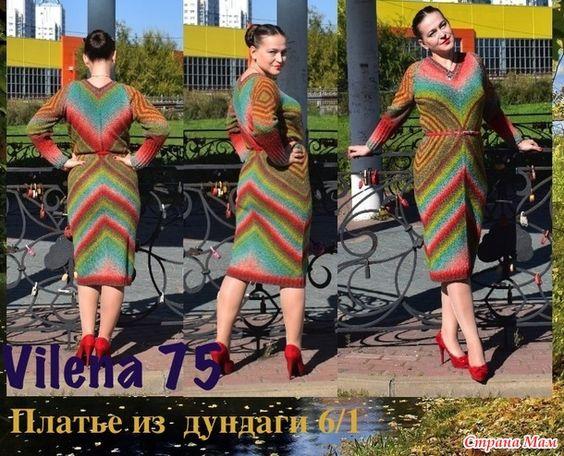 Платье спицами магический квадрат дундага 6/1