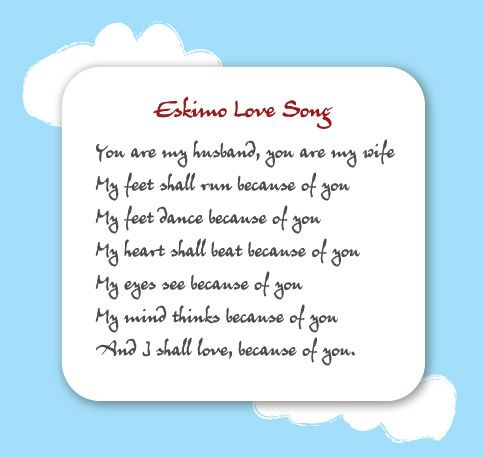 Awesome Poems Of Wedding Quotes And Prayers To Use In Pinterest Songs Poem Marriage