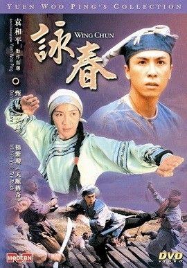 Phim Vịnh Xuân Quyền 1994