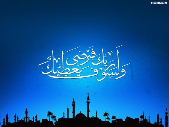 خلفيات اسلامية 2017 تحميل خلفيات اسلاميه رائعة Islamic Design Islamic Art Calligraphy Background