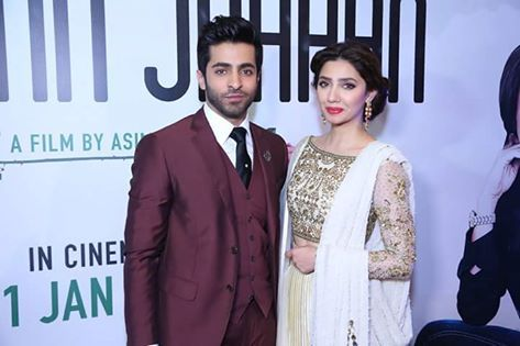 Ho Maan Jahan Cast ~ Mahira Khan & Shehryar Munawar Siddiqui