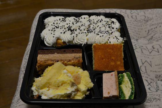 Cake box like a Lunch box