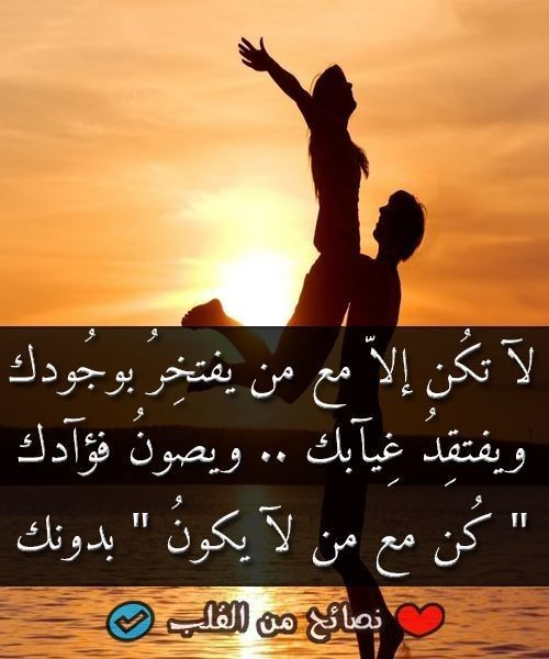 Pin By Aya Zoubeir On اقتباسات Lovely Quote Quotes Words