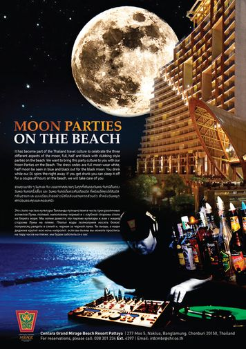 It has become part of the Thailand travel culture to celebrate the three different aspects of the moon, full, half and black with clubbing style parties on the beach. We want to bring this party culture to you with our Moon Parties on the Beach. The dress codes are full moon wear white, half moon be seen in blue and black out for the black moon. You drink while our DJ spins the night away. If you get drunk you can sleep it off for a couple of hours on the beach, we will take care of you