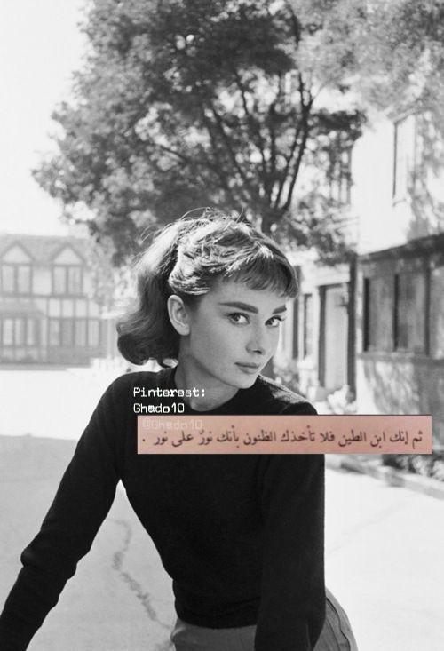 اكسبلور اقتباسات رمزيات حب العراق السعودية الامارات الخليج اطفال ایران Explore Love Kids Iraq Exercise Hand Photography T Shirts For Women Women