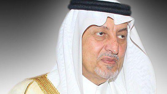 Pin By D71989 On خالد الفيصل King Faisal Nun Dress Princess Zelda