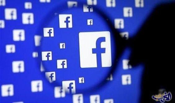 """""""الفيسبوك"""" يفعل خاصية السلامة في مدينة نيس"""