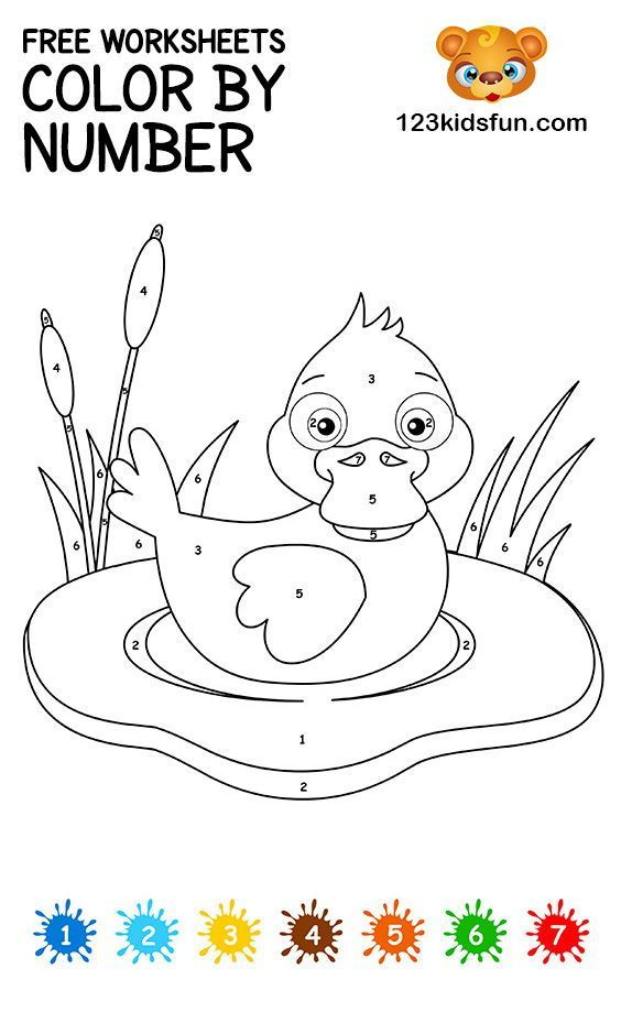 Free Color By Number Printable Coloring Pages For Kids 123 Kids Fun Apps Toddler Coloring Book Color By Number Printable Printable Coloring Book