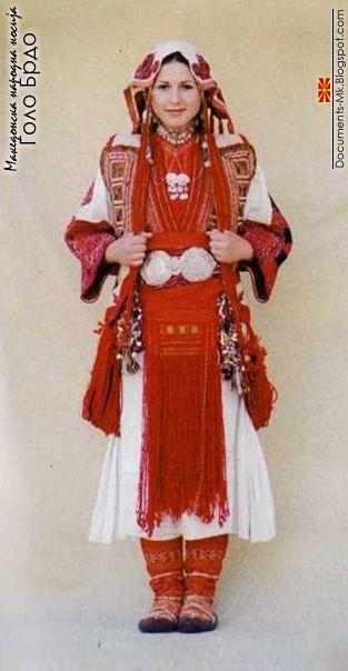 Macedonian folk costume of Golo Brdo