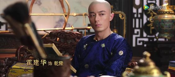 Can't wait for this to start.  The teaser is telling me this will be my new crack drama.  https://dramaswithasideofkimchi.wordpress.com/2016/12/05/ruyis-royal-love-in-the-palace-teaser-has-me-wanting-a-wallace-huo-fix/#more-53053