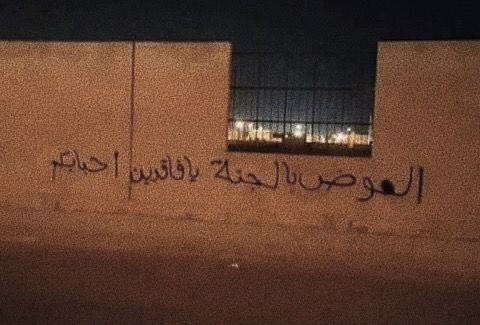 Pin By ح مـو૭د ي ال ـ ہر اۈ૭ي On فقيدي ياأخي Arabic Quotes Quotes Arabic
