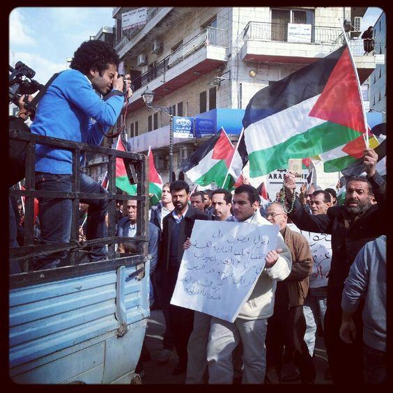 Demonstrations in Ramallah in sympathy w Gaza