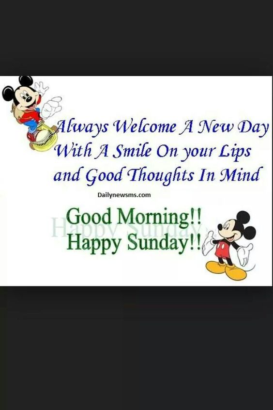 Always welcome a new day...