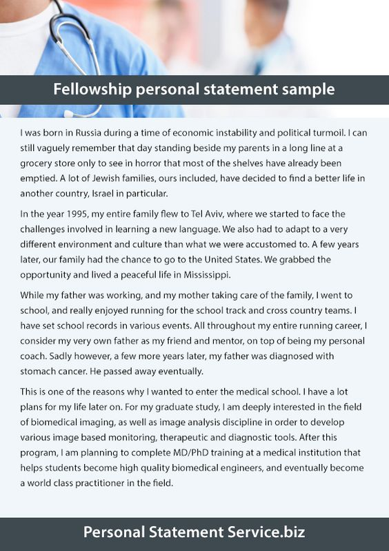 wwwendocrinologyfellowshipnet endocrinology-fellowship - sample personal statement