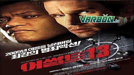 مشاهدة فيلم Assault On Precinct 13 2005 مترجم للعربية Psychological Thrillers Blockbuster Film Thriller Movies