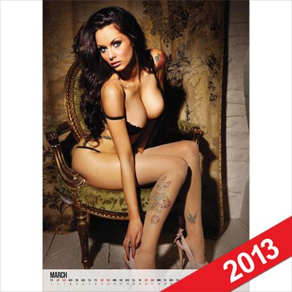 jessica jane clement 2013 wall calendar