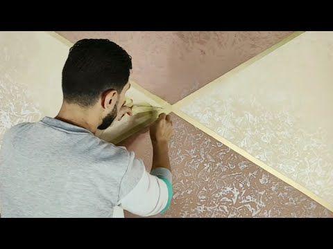 بقطعه قماش اصنع بنفسك ديكور جميل في منزلك Create Luxurious Decor Youtube Luxury Decor Decor Luxury